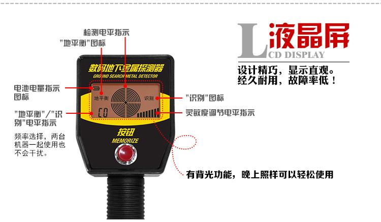 虎牌金属探测器内部电路板图片