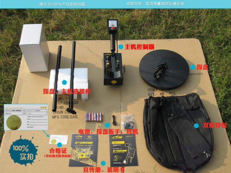矿业物探仪器-正品虎牌地下金属探测器探铁器ts130